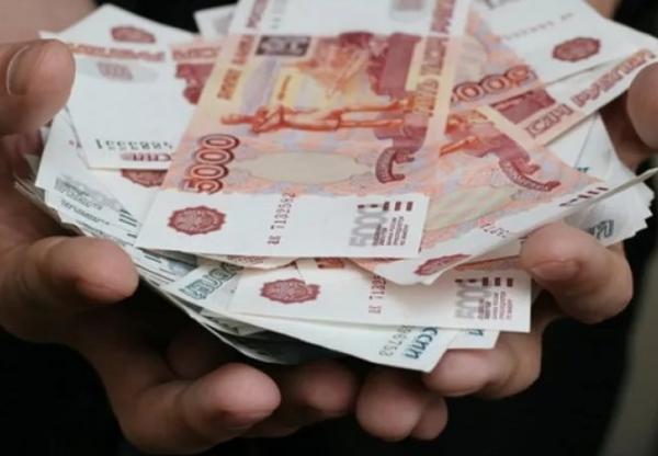 деньги пенсионерам