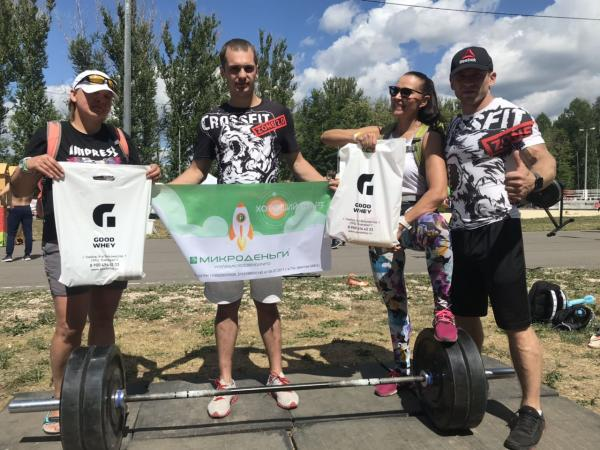 Олимпийский день России